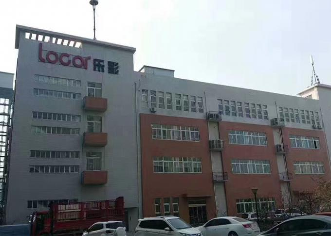 WuHan Kinglocor Co,.Ltd